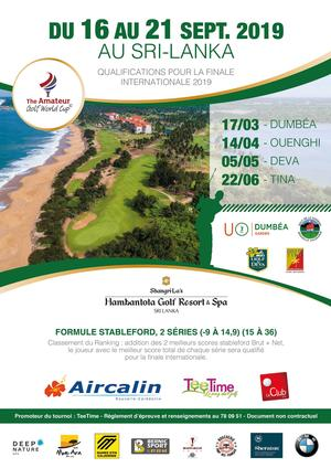 AMATEUR GOLF WORLD CUP - 1ER TOUR DES QUALIFICATIONS