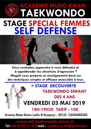 STAGE SELF DEFENSE