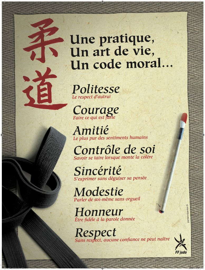 Code moral du judo